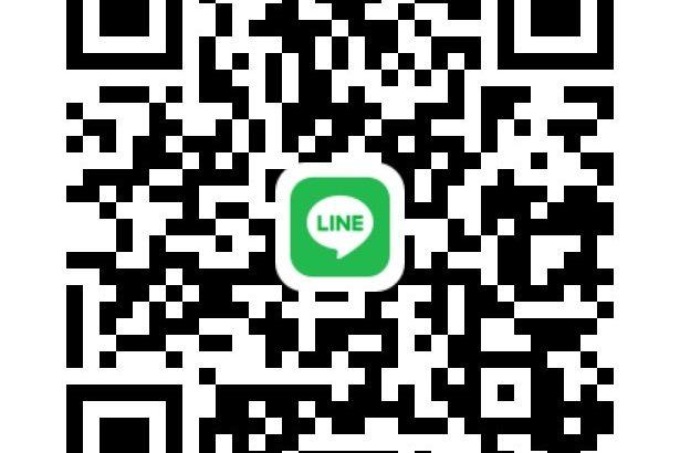 LINE連絡先